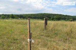 Куплю землю сельскохозяйственного назначения в Ужгороде без посредников