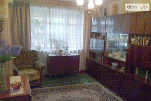 Куплю недвижимость на Вакуленчуке Днепропетровск
