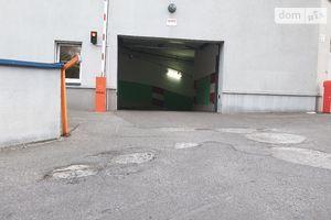 Куплю подземный паркинг в Киеве без посредников
