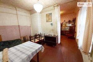 Куплю нерухомість на Скориковському Дніпропетровськ