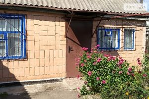 Сниму недвижимость в Луганске долгосрочно
