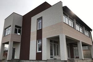 Куплю частный дом Крыму области