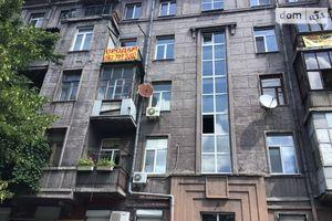 Куплю житло на Кіровій Дніпропетровськ