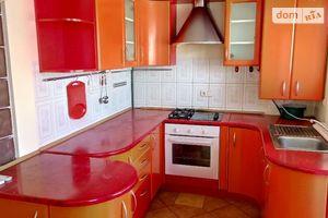 Куплю квартиру Закарпатської області