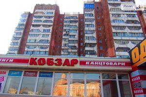Сниму недвижимость на Коцюбинскоге Винница помесячно