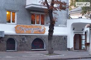 Куплю кафе, бар, ресторан Чернігівської області