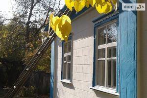 Продается одноэтажный дом 107.7 кв. м с садом