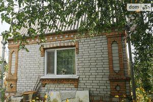 Куплю будинок на Виговського Гетьмані Житомир