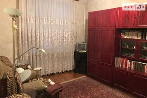 Куплю недвижимость на Марксе Карле Днепропетровск