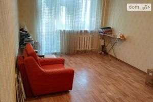 Куплю нерухомість на Червоному Камені Дніпропетровськ