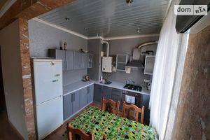 Сниму недвижимость на Гагариной Кривой Рог посуточно