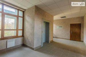 Куплю частину будинка на Степовій Полтава