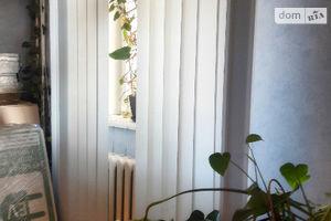 Куплю жилье на Артековской Днепропетровск