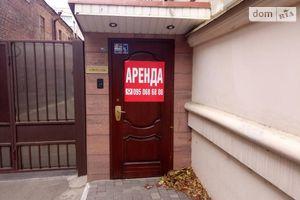 Сниму недвижимость на Владимира Вернадского Днепропетровск помесячно