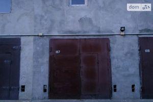 Сниму гараж на Тарнавского Мироне Генерале Тернополь помесячно