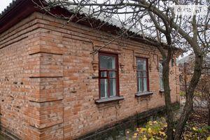 Куплю будинок Кіровоградської області