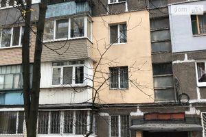 Куплю нерухомість на Корнійчуці Дніпропетровськ