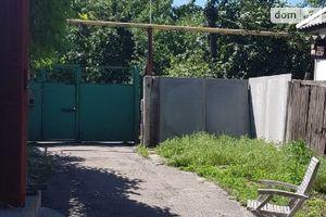 Куплю нерухомість на Кіровському без посередників