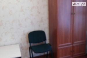 Сниму офис на Московской Житомир помесячно
