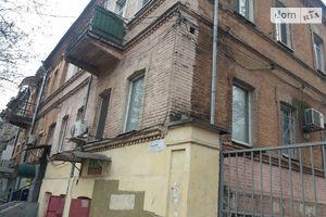 Куплю нерухомість на Пушкіній Дніпропетровськ