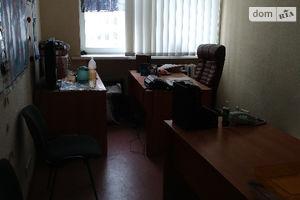 Сниму недвижимость на Чкаловой Днепропетровск помесячно