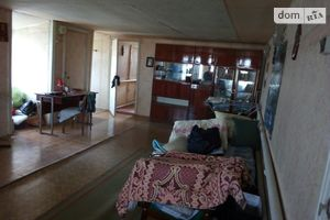 Куплю комерційну нерухомість в Селідове без посередників