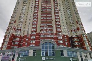 Куплю однокімнатну квартиру на Княжиї Затоні Київ