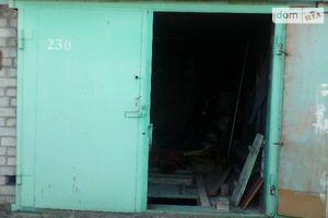 Куплю гараж на Новоолександрівці без посередників