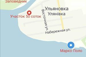 Куплю нерухомість на Дніпровській Запоріжжя