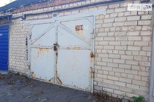 Куплю гараж на Шевченківському без посередників