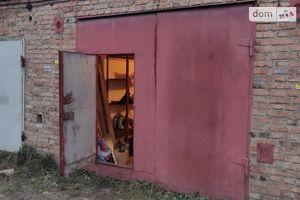 Купить место в гаражном кооперативе в Волынской области