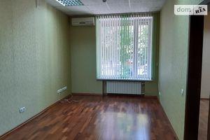Куплю офис Полтавской области