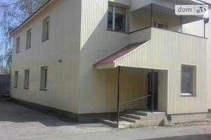Продається адміністративна будівля 2776 кв.м