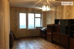 Куплю житло дешево на Херсонській Дніпропетровськ