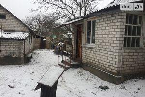 Куплю дом на Барановке без посредников