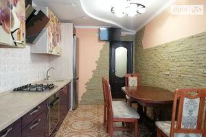 Сниму недвижимость в Тернополе долгосрочно