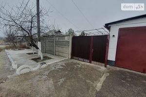 Куплю гараж на Малиновського Маршалі Дніпропетровськ