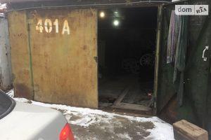 Куплю гараж на Чекмарьовій Академіці Дніпропетровськ