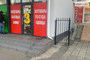 Сниму торговую площадь на Таировом Одесса долгосрочно