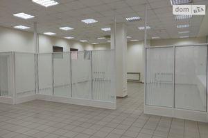 Сдается в аренду офис 250 кв. м в бизнес-центре