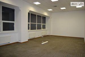 Здається в оренду офіс 353.65 кв. м в бізнес-центрі