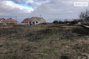Куплю участок под жилую застройку в Одессе без посредников