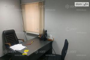 Сдается в аренду офис 55 кв. м в нежилом помещении в жилом доме