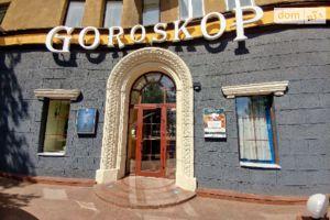 Сниму офисное здание в Мелитополе без посредников