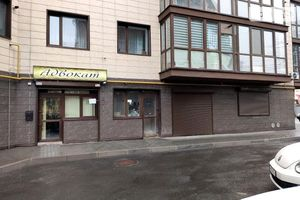 Продается объект сферы услуг 150 кв. м в 13-этажном здании