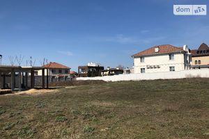 Продается земельный участок 5.5 соток в Одесской области