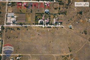 Продается земельный участок 13.2 соток в Запорожской области