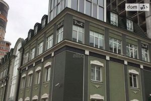 Продається бізнес-центр 1850 кв.м