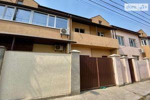 Продается 4-комнатная квартира 250 кв. м в Николаеве