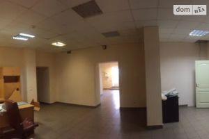 Сдается в аренду нежилое помещение в жилом доме 126.1 кв. м в 10-этажном здании